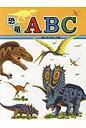 恐竜ABC   /小峰書店/黒川光広