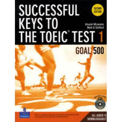 SUCCESSFUL KEYS TO THE TOEIC TEST GOAL 5 レベル別TOEICテスト総合トレ-ニング 1 第2版/桐原書店/水本篤