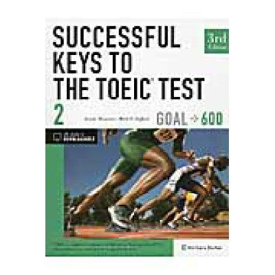 SUCCESSFUL KEYS TO THE TOEIC TEST GOAL 6 レベル別TOEICテスト総合トレ-ニング 2 3rd Edit/桐原書店/水本篤