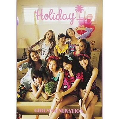 Holiday   /幻冬舎/少女時代
