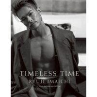 TIMELESS TIME 通常版  /幻冬舎/今市隆二