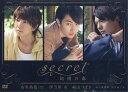 DVD>secret記憶の森   /幻冬舎コミックス