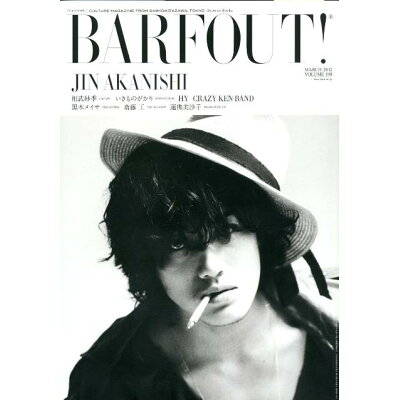 BARFOUT! CULTURE MAGAZINE FROM SHI 198 /ブラウンズブックス/ブラウンズブックス