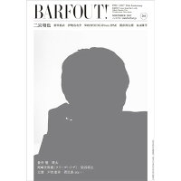 BARFOUT! Culture Magazine From Shi vol.266(NOVEMBE /ブラウンズブックス
