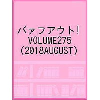 BARFOUT! Culture Magazine From Shi vol.275(AUGUST /ブラウンズブックス