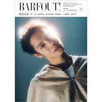 BARFOUT! Culture Magazine From Shi vol.286(JULY 20 /ブラウンズブックス