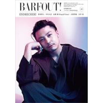 BARFOUT! Culture Magazine From Shi vol.289(October /ブラウンズブックス