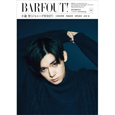 BARFOUT! Culture Magazine From Shi vol.291(DECEMBE /ブラウンズブックス