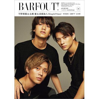BARFOUT! Culture Magazine From Shi vol.292(JANUARY /ブラウンズブックス