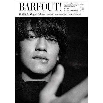 BARFOUT! Culture Magazine From Shi vol.298(JULY 20 /ブラウンズブックス