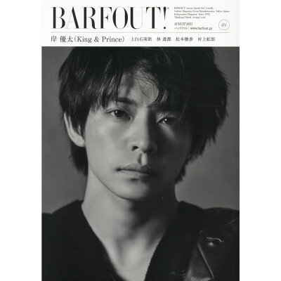 BARFOUT! Culture Magazine From Shi vol.311(AUGUST /ブラウンズブックス