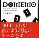 DOMEMO   /幻冬舎