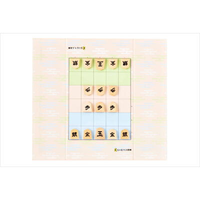 本格ステップ将棋   /幻冬舎/日本将棋連盟