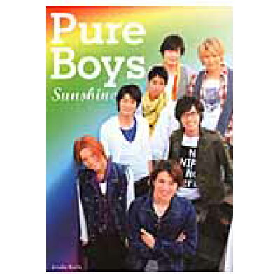 Sunshine PureBoys写真集  /アメ-バブックス新社/PureBoys
