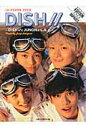 DISH//1st PHOTO BOOK DISH//とJUNONとLAと  /主婦と生活社/石黒淳二