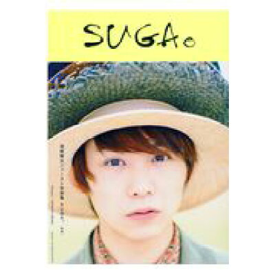 SUGA。-素顔- 須賀健太ファースト写真集  /主婦と生活社/須賀健太