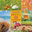 カピバラさん壁かけカレンダー  2019 /主婦と生活社/主婦と生活社