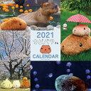 カピバラさん壁かけカレンダー  2021 /主婦と生活社/主婦と生活社