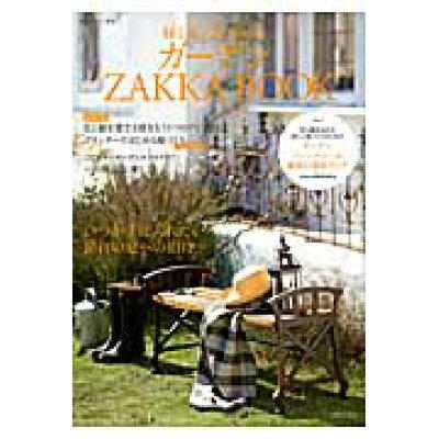 ガ-デンZAKKA BOOK 緑と寄り添う暮らし  /主婦と生活社