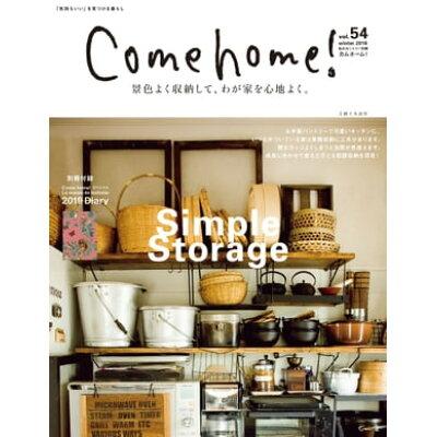 Come home!  vol.54 /主婦と生活社