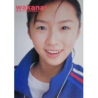 Wakana 酒井若菜オフィシャルphotoブック  /祥伝社