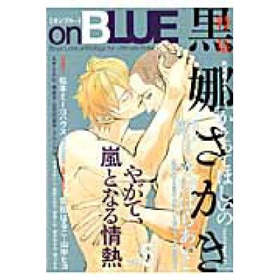 on BLUE Boys Love anthology for U 5 /祥伝社