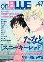 on BLUE Boys Love anthology for U vol.47 /祥伝社