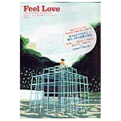 Feel love Love story magazine volume 1 /祥伝社