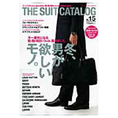 The suit catalog  n.15(2008 winte /祥伝社
