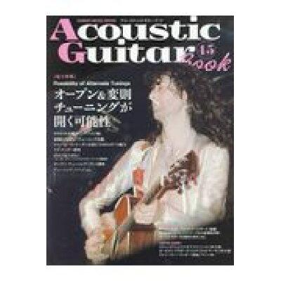 アコースティック・ギター・ブック  45 /シンコ-ミュ-ジック・エンタテイメント