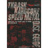 スラッシュ/ハードコア/スピード・メタルディスク・ガイド   /シンコ-ミュ-ジック・エンタテイメント