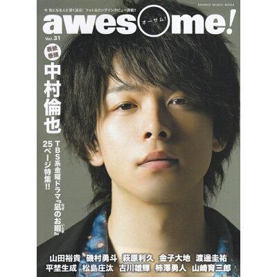 awesome!  Vol.31 /シンコ-ミュ-ジック・エンタテイメント