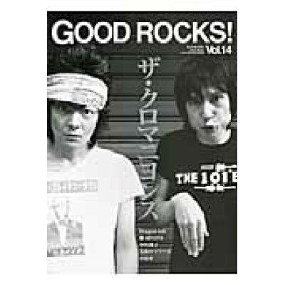 GOOD ROCKS! GOOD MUSIC CULTURE MAGAZI Vol.14 /ROCKS ENTERTAINMENT/ロックスエンタテインメント