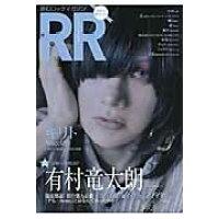 ROCK AND READ 読むロックマガジン 070 /シンコ-ミュ-ジック・エンタテイメント
