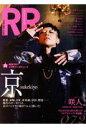ROCK AND READ 読むロックマガジン 072 /シンコ-ミュ-ジック・エンタテイメント