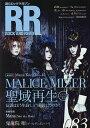 ROCK AND READ 読むロックマガジン 083 /シンコ-ミュ-ジック・エンタテイメント