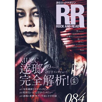 ROCK AND READ 読むロックマガジン 084 /シンコ-ミュ-ジック・エンタテイメント