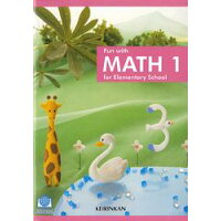 Fun with MATH 1 for Elementary School