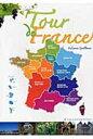 フランス,地方を巡る旅   /駿河台出版社/ファビエンヌ・ギユマン