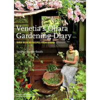 Venetia's Ohara Gardening Diary OVER 80 HERB RECIPES FROM  /世界文化社/ベニシア・スタンリー・スミス