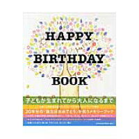HAPPY BIRTHDAY BOOK   /自由国民社