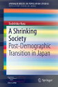 A Shrinking SocietyPost-Demographic Transition in Japan