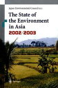 The State of the Environment in Asia2002/2003 Takehisa Awaji