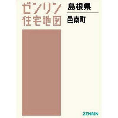 邑南町  201903 /ゼンリン