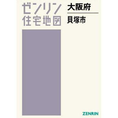 貝塚市  201908 /ゼンリン