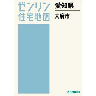 大府市  202102 /ゼンリン