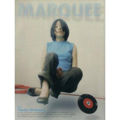 MARQUEE  Vol.19 /マ-キ-・インコ-ポレイティド/松本昌幸