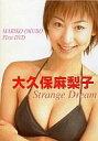 DVD>大久保麻梨子/Strange dream   /レアルタ/大久保麻梨子