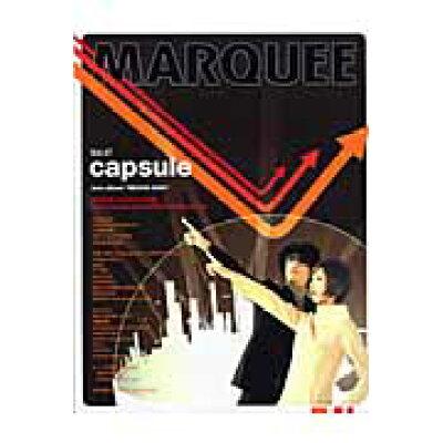 MARQUEE  Vol.47 /マ-キ-・インコ-ポレイティド