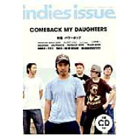 indies issue  41 /ビスケット